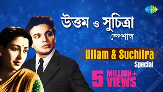 Weekend Classic Radio Show | Uttam & Suchitra Special | উত্তম সুচিত্রা | Kichhu Galpo,Kichhu Gaan