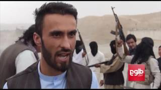 Taliban Behead Two Kunduz Bus Passengers
