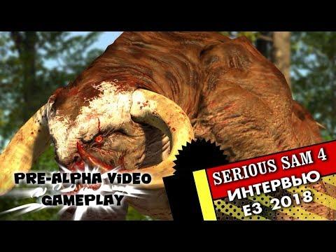 Serious Sam 4: Подробности о версии pre-alpha от разработчиков + Gameplay. Переведено на русский.