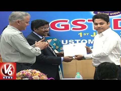 Singareni Collieries Receives Award For Being Highest GST Payer Of Rs 2100 Cr | V6 News