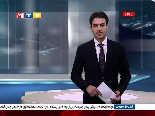 1TV Afghanistan Pashto News 24.08.2014 ???? ??????