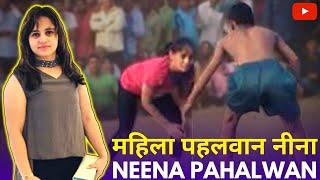 Boy Wrestler V.S Girl Wrestler -Prithla Dangal