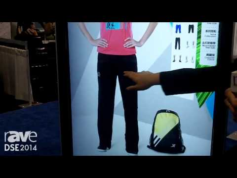 DSE 2014: Seewo Displays Solutions For Ads Terminals
