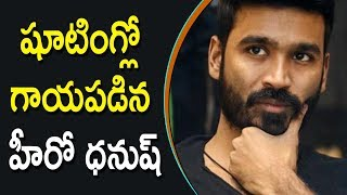 Dhanush Injured Badly While Shooting For An Action Sequence | Latest Cinema News