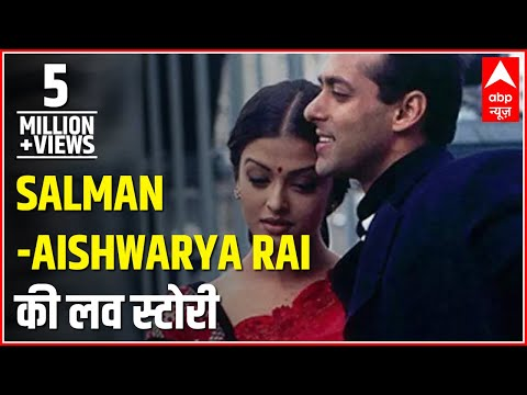 Love Story: The Saga Between Salman Khan And Aishwarya Rai video