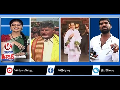 Chandrababu Visits Tirumala | Rahul Gandhi Visit Temple | Rajinikanth Political Party | TeenmaarNews