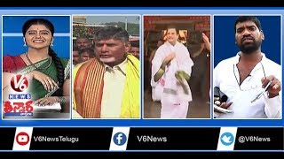 Chandrababu Visits Tirumala | Rahul Gandhi Visit Temple | Rajinikanth Political Party | TeenmaarNews