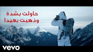 اغنية اجنبية' يبحت عنها ملايين العرب(مترجمة)| Linkin Park - In The End Mellen Gi & Tommee Profitt
