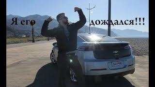 Получаю из порта Chevrolet! Обман Аукционов! Идеальная машина для Батуми?