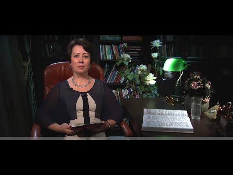 Видеокурс - Победа над ненавистью, гневом и раздражительностью. 1 урок