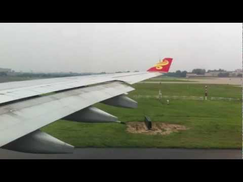 Airbus A330-243 (B-6116) Hainan Airlines Take Off from Bejing (PEK)