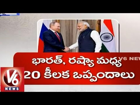Russia President Vladimir Putin signed an MOU with India on 20 agreements