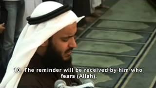 Mishary Rashid Al-Afasy┇Surah Al-A'la┇Emotional Recitation!