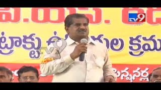 NGOs Rally Against CPF Scheme LIVE || Guntur
