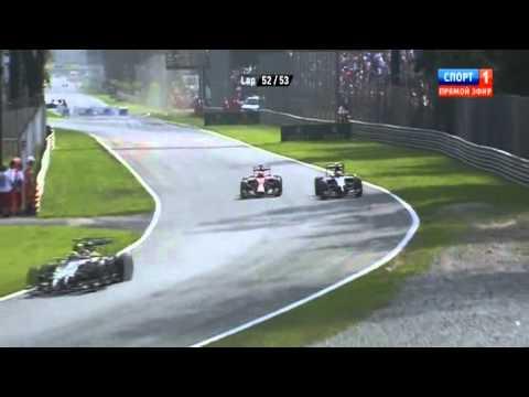 Гран  при Италии 2014  Даниил Квят вылетает в первом повороте