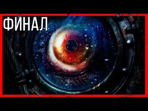 Resident Evil: Revelations [Nintendo Switch] - ФИНАЛ