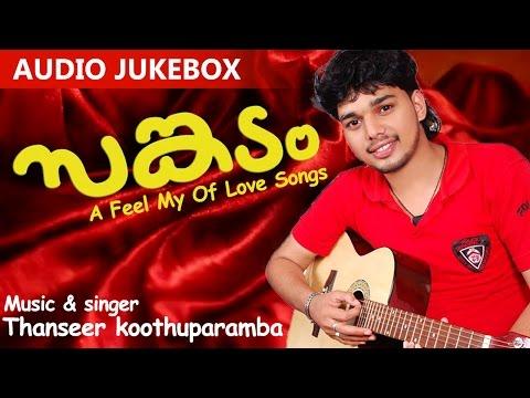 New Malayalam Mappila Album Song   Sangadam 2014   Thanseer Koothuparamba