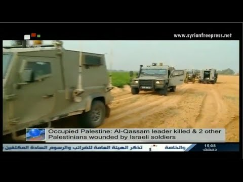 Syria News 24/12/2014, Israeli oil companies violate UN laws, mining in occupied Golan