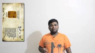 Appa biographical short film review by prashanth