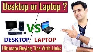 Best Laptop Buying Tips | PC Buying Tips | How to buy best laptop or desktop | Hindi/Urdu