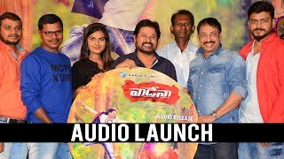 Vaadena Movie Audio Launch | Patas Lobo | Shiv Tandel | Neha Deshpande | TFPC