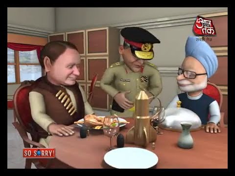 So Sorry  - Aaj Tak - So Sorry: Nawaz Sharif invites Manmohan Singh for a peace lunch
