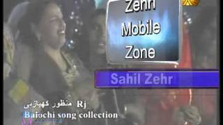 Download Samina Kanwal Balochi 3Gp Mp4