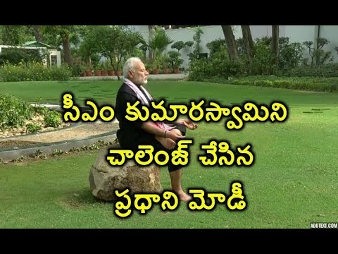 PM Modi Fitness challenge Video | Virat Kohli | Exclusive | Modi Challenges CM Kumaraswamy