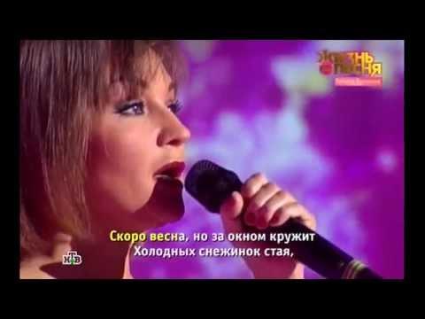 Буланова Татьяна - Любимые Цветы