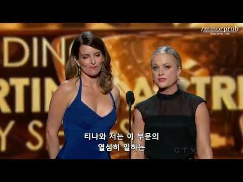 Tina Fey Amy Poehler presenting at Emmys 2013 Korean sub