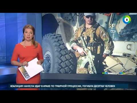 Иракский Мосул и сирийский Алеппо - надежда на двойное перемирие