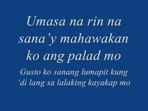 A isang sulyap mo lyrics