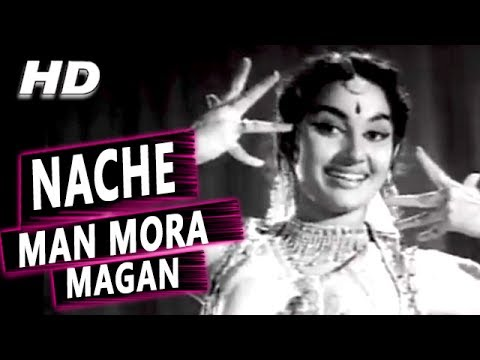 Nache Man Mora Magan   Mohammed Rafi   Meri Surat Teri Aankhen 1963 Songs   Asha Parekh, Ashok Kumar