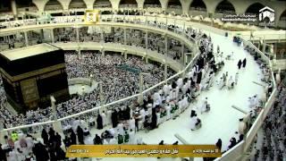 Makkah 'Eid al Adha Salaah 1436  Sheikh Ghamdi