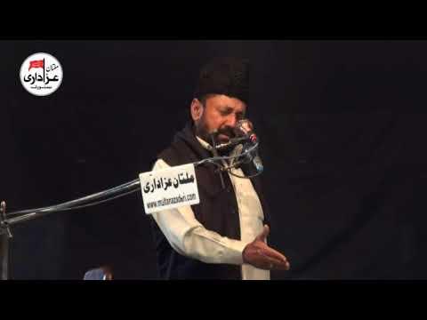 Allama Mufti Abid Hussain   Majlis 2 March 2018   Darbar Shah Shams Multan  