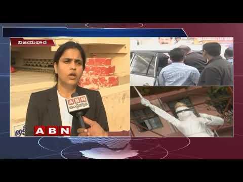 YS Jagan assault Case   HC rejects AP Governments House Motion Petition   ABN Telugu