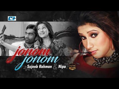 Jonom Jonom |  Sojeeb Rahman | Nipa | Bangla New Song 2016 | Full HD