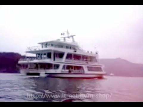 芦ノ湖で釣り&石部温泉&石廊崎