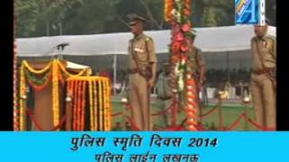 Police Smriti Diwas 2014 Lucknow Report By Senior Reporter Mr Roomi Siddiqui  ASIAN TV NEWS