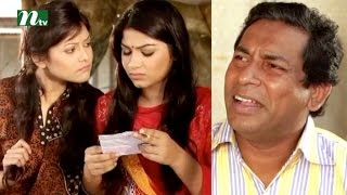 Bangla Natok - Baper Beta (বাপের বেটা) | Episode 03 | Mosharraf Karim & Richi | Drama & Telefilm