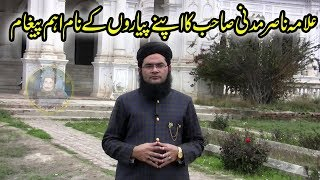 Important Message To My Lovers | Molana Nasir Madni