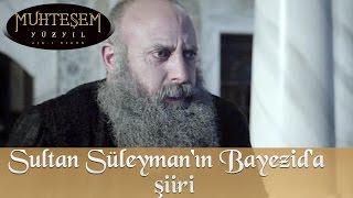 Sultan Süleyman'ın Bayezıd'a şiiri - Sultan Suleiman's poem for Prince Bayezıd (English Subtitle)