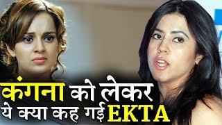 Download Ekta Kapoor takes a dig at Kangana on her AIB video! 3Gp Mp4