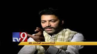 Nara Lokesh or YS jagan : Who is crowd puller? - JC Pavan Reddy answers