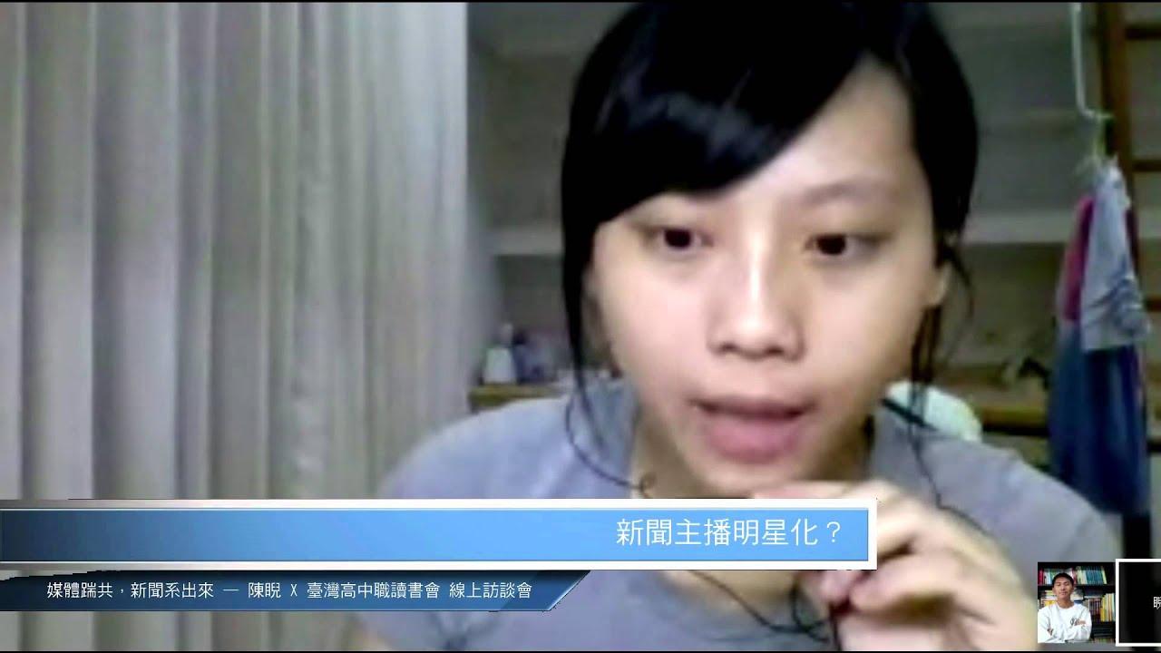 臭い、汚い、気持ち悪い、台湾YouTube動画>11本 ->画像>89枚