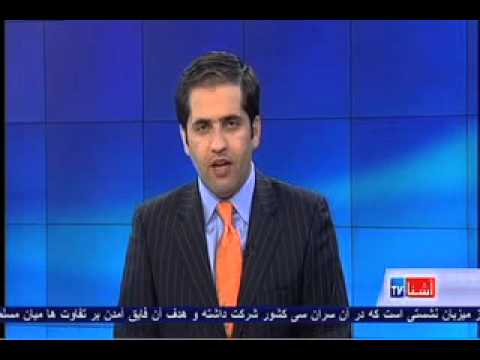 Karzai reacts to John Kerry comments on NUG - VOA Ashna