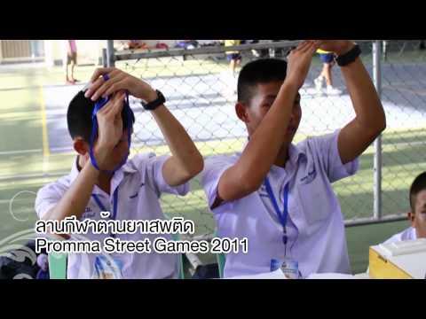 สรุปงาน สภานักเรียนพรหมานุสรณ์ฯ 2554