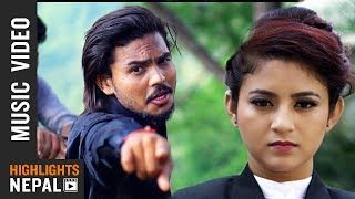 Gayo Mero Zindagi   New Nepali Modern Pop Song 2017/2074   Dhir Bikram Singh