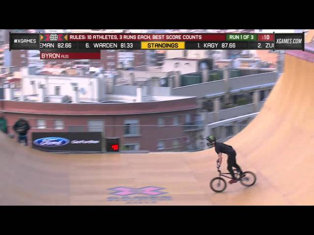 Vince Byron BMX Vert - Bronze