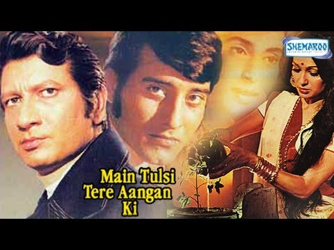 Main Tulsi Tere Angan Ki - Full Movie In 15 Mins - Vinod Khanna...